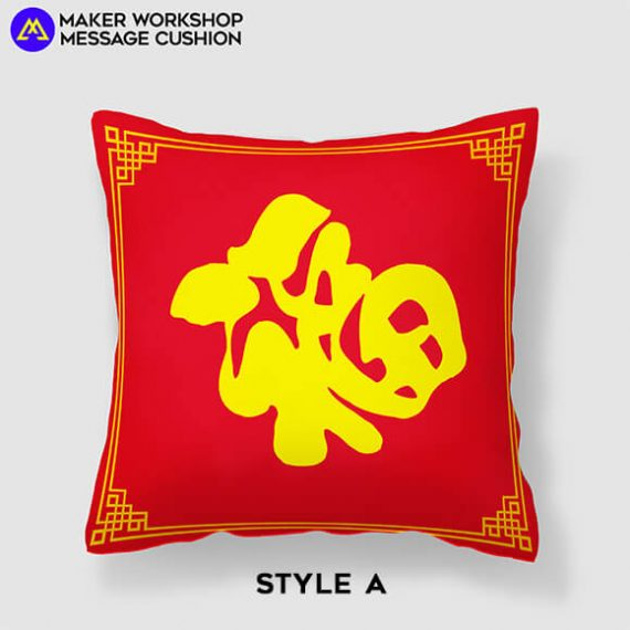 Chinse New Year Cushion